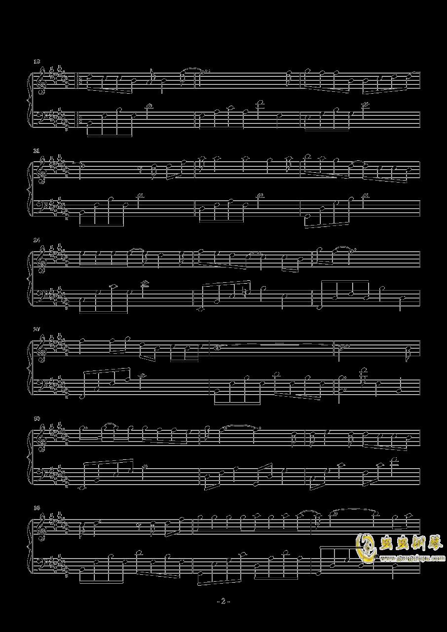 这种感觉就是爱钢琴谱 第2页