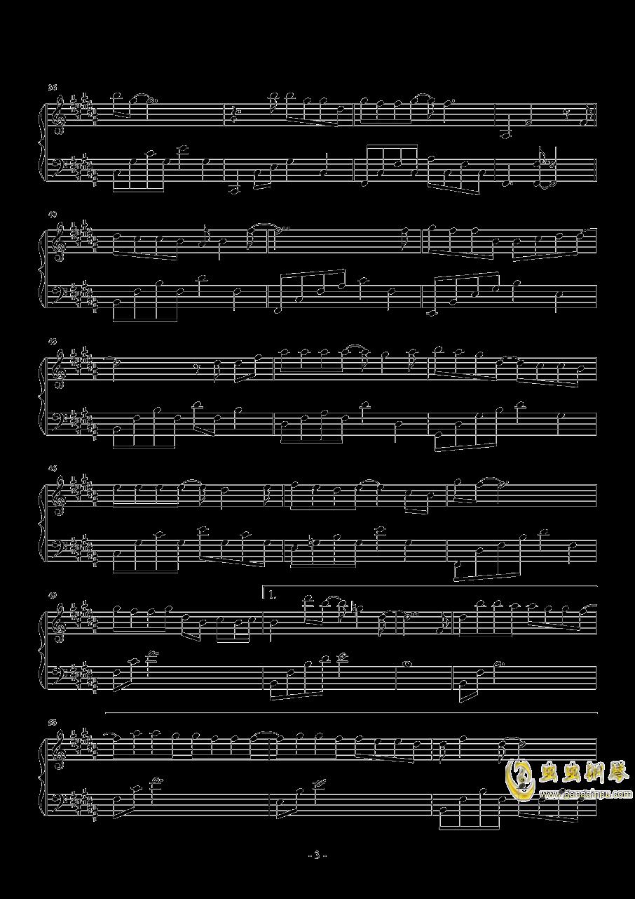 这种感觉就是爱钢琴谱 第3页