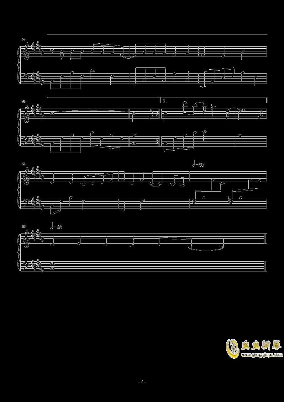 这种感觉就是爱钢琴谱 第4页
