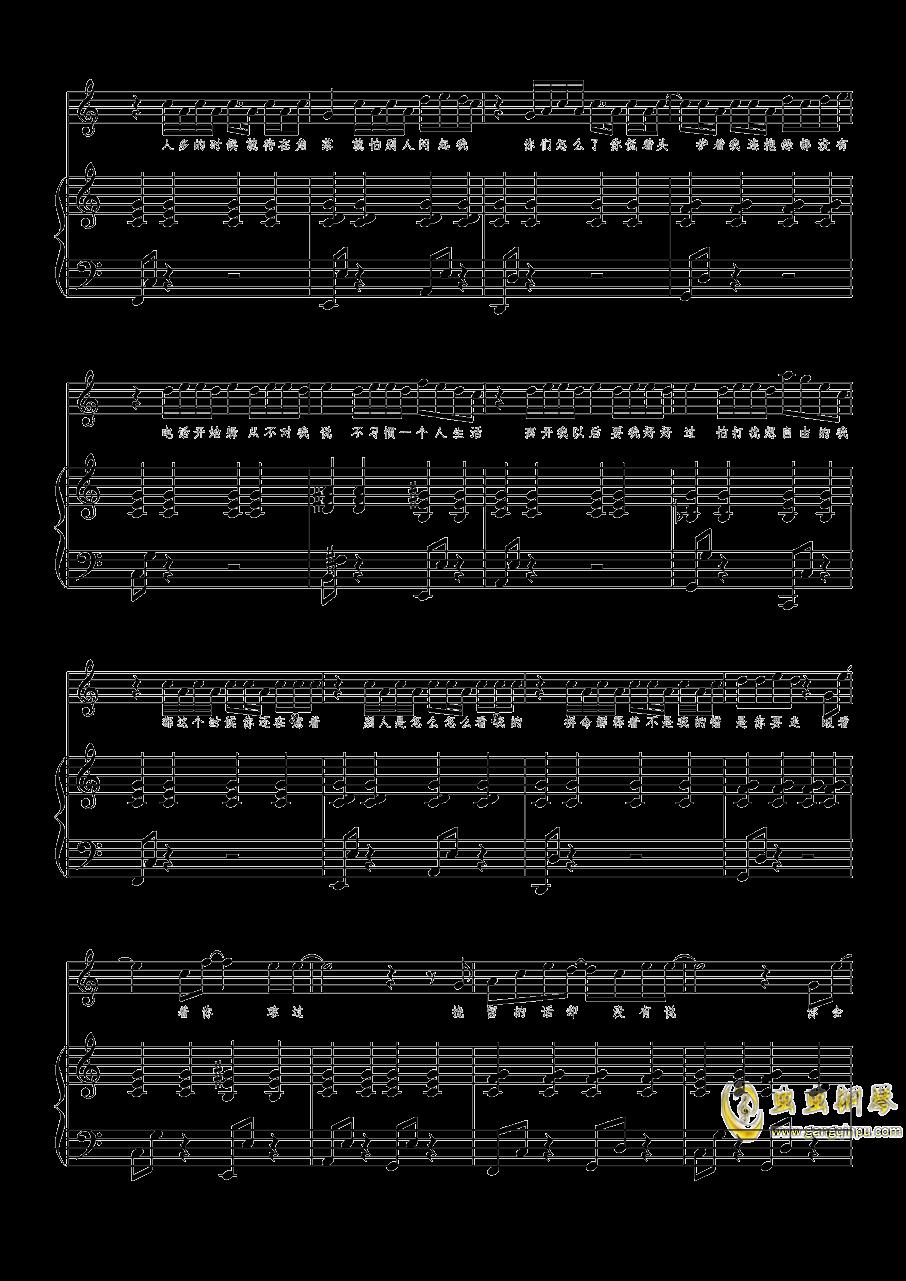 说好不哭钢琴谱 第2页