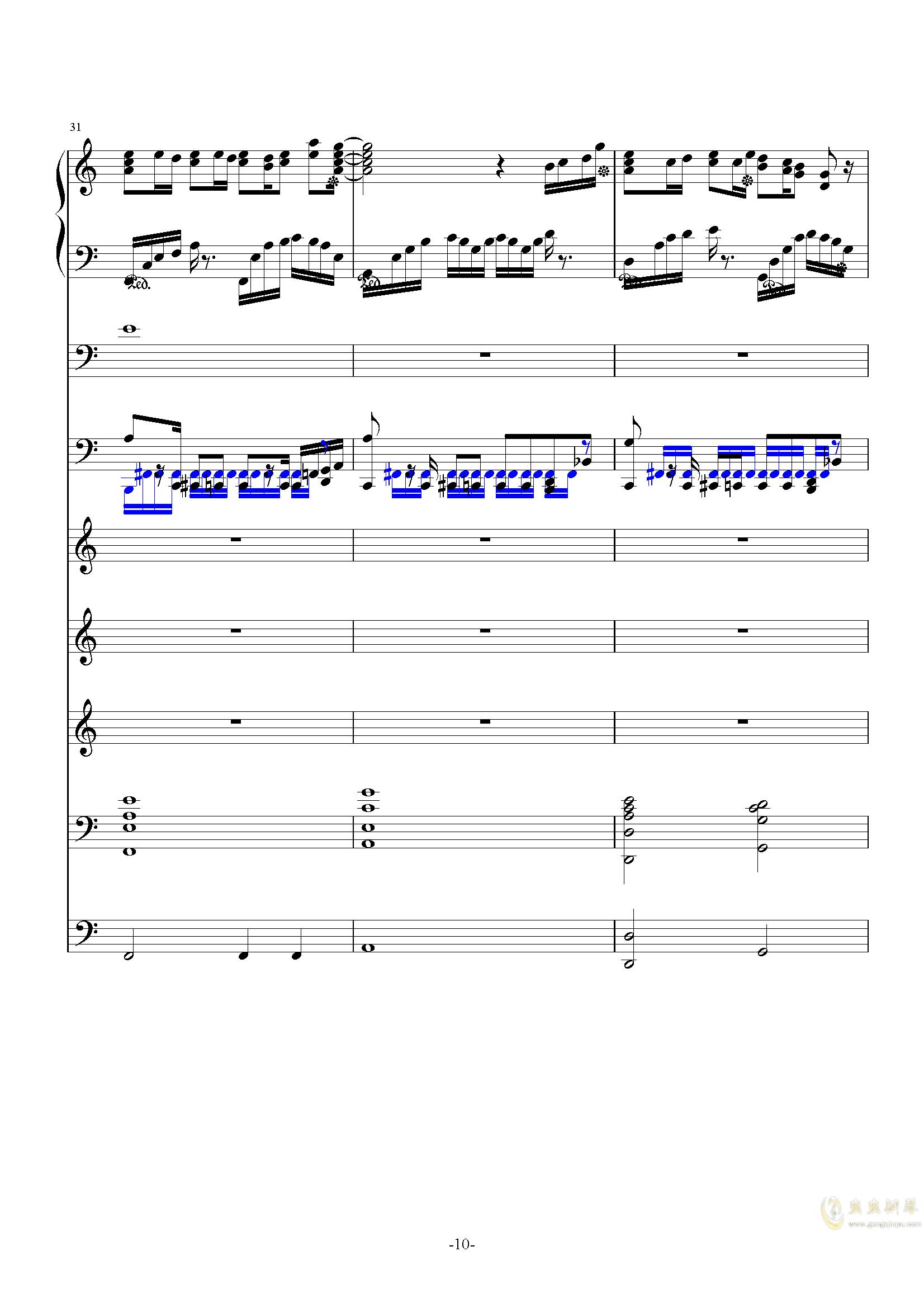 许你一生璀璨钢琴谱 第10页