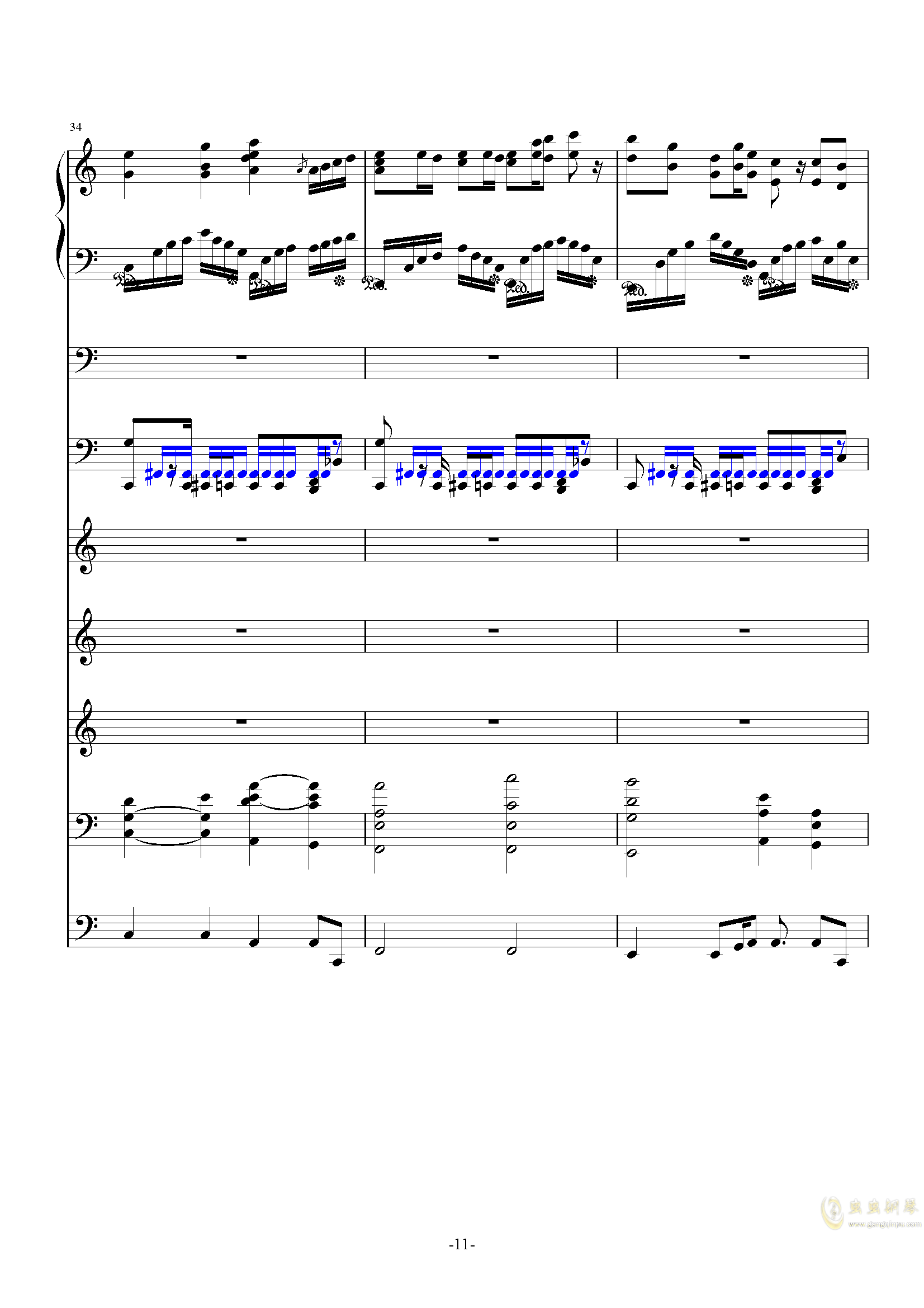 许你一生璀璨钢琴谱 第11页