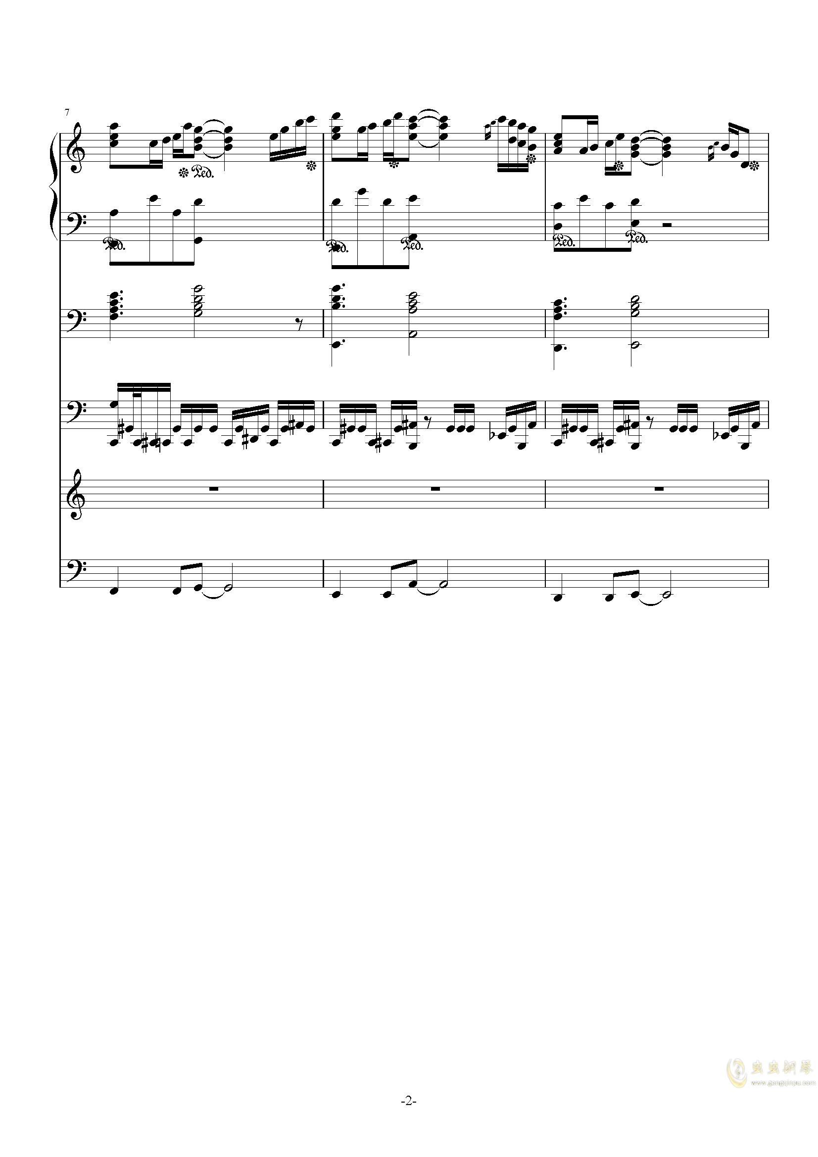 许你一生璀璨钢琴谱 第2页