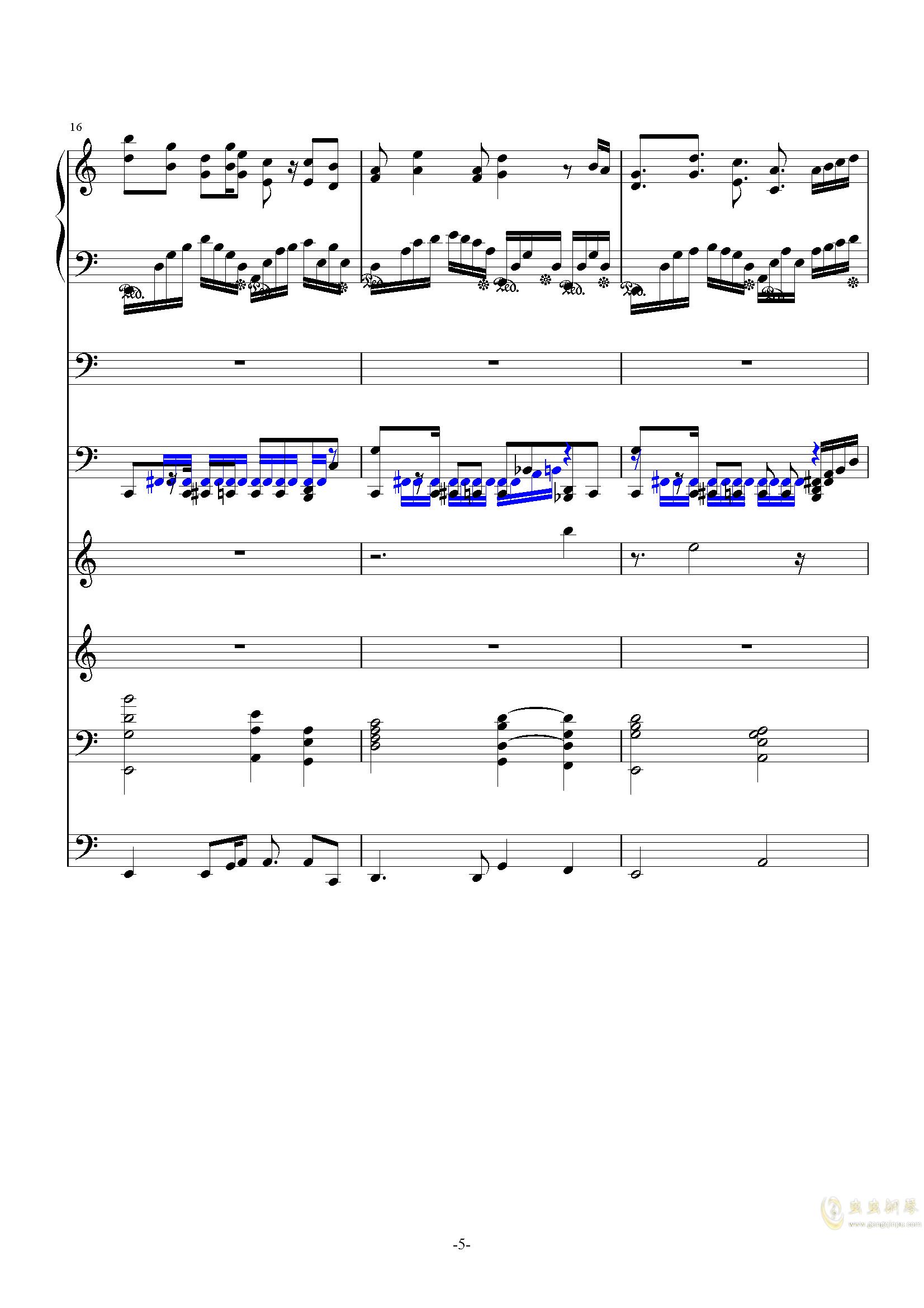 许你一生璀璨钢琴谱 第5页