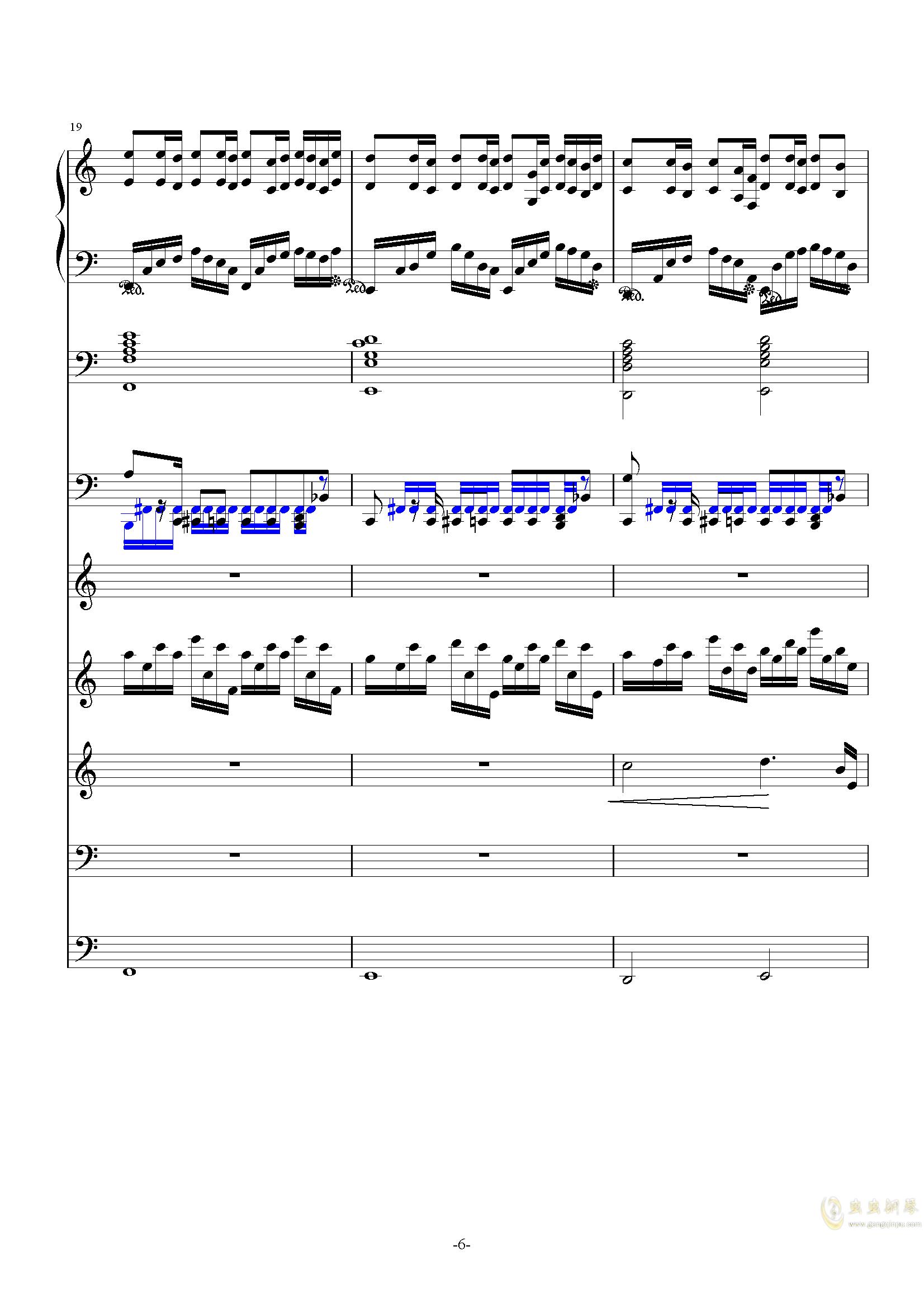 许你一生璀璨钢琴谱 第6页