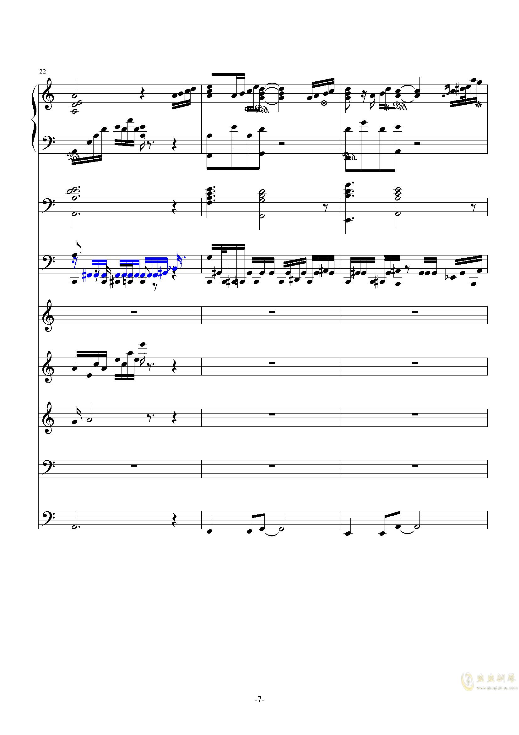 许你一生璀璨钢琴谱 第7页