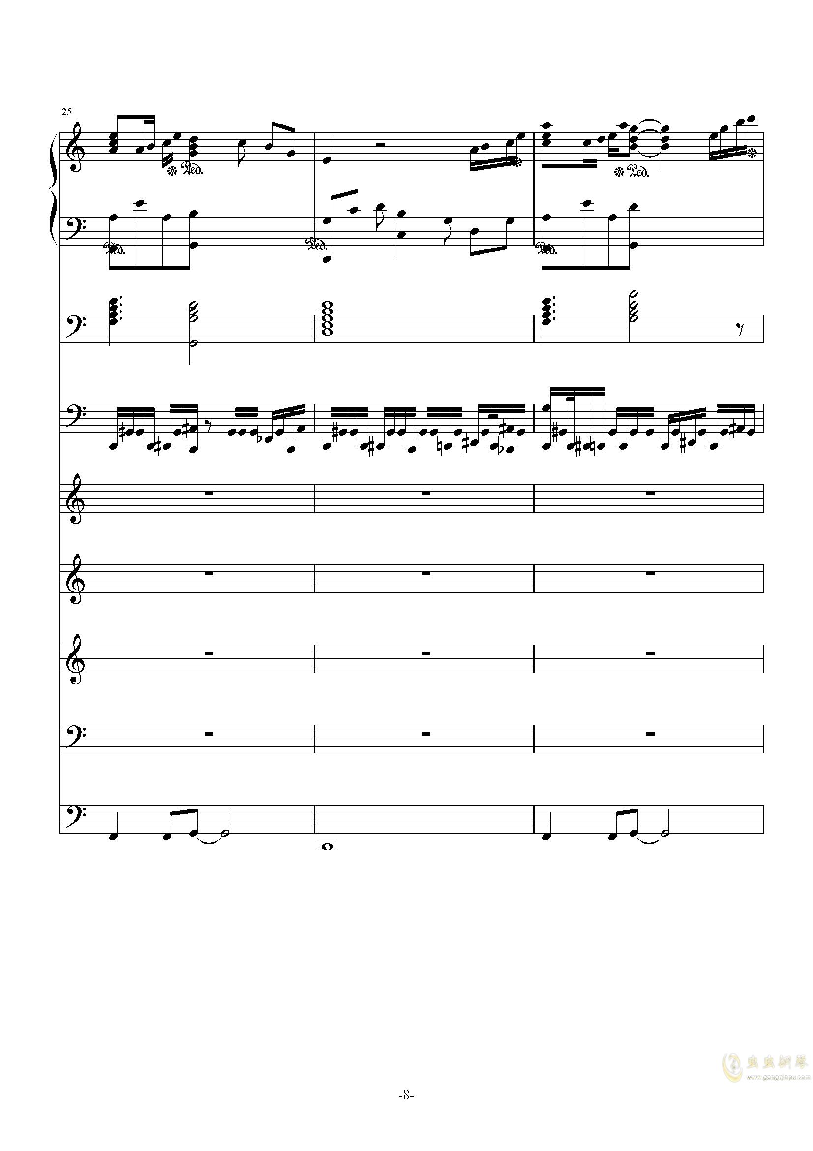 许你一生璀璨钢琴谱 第8页