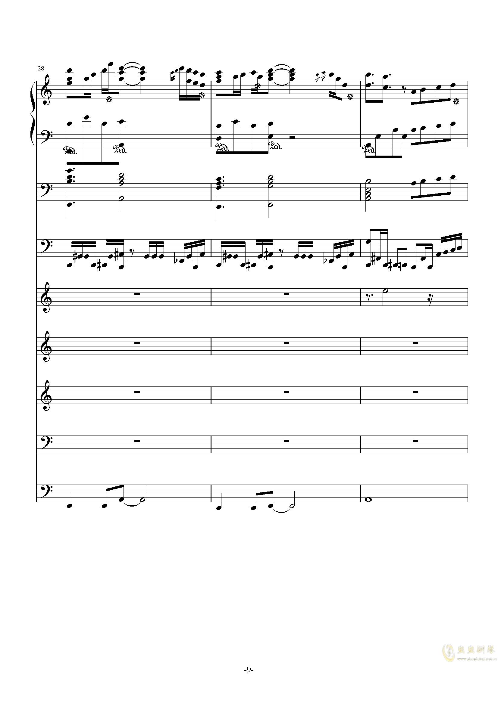 许你一生璀璨钢琴谱 第9页
