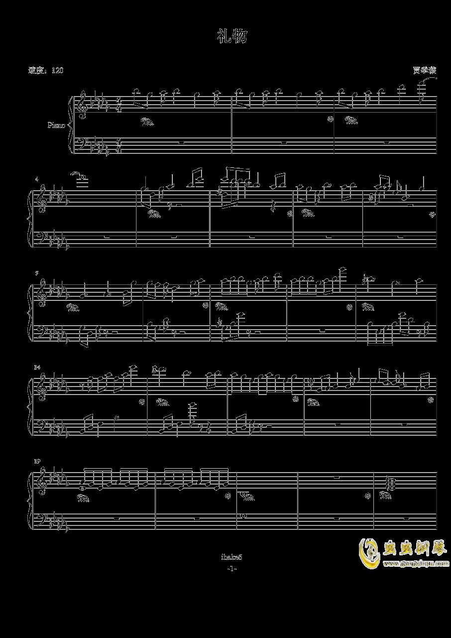 �Y物�琴�V 第1�