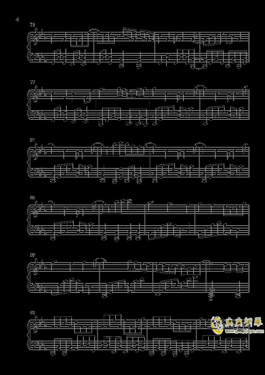 竹取飞翔钢琴谱 第4页