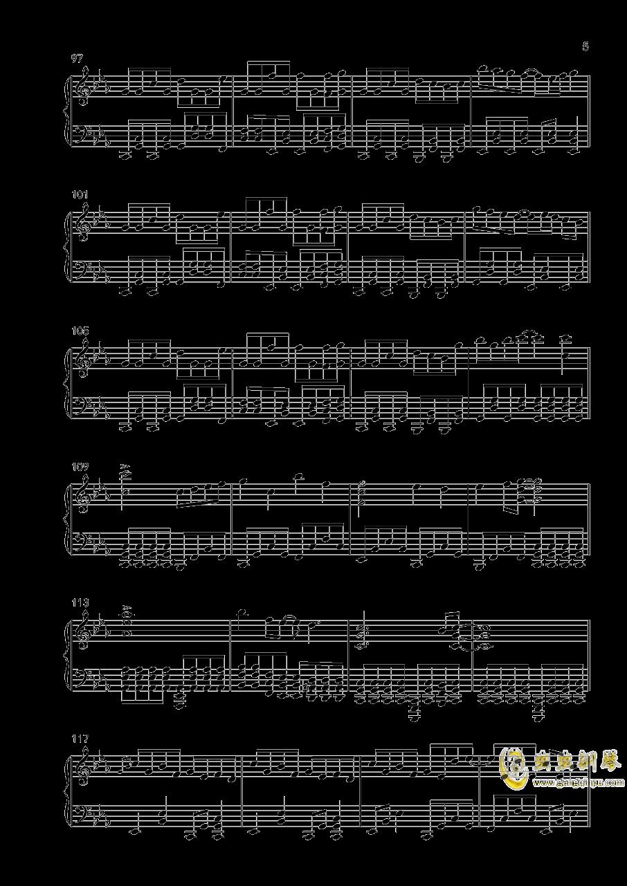 竹取飞翔钢琴谱 第5页