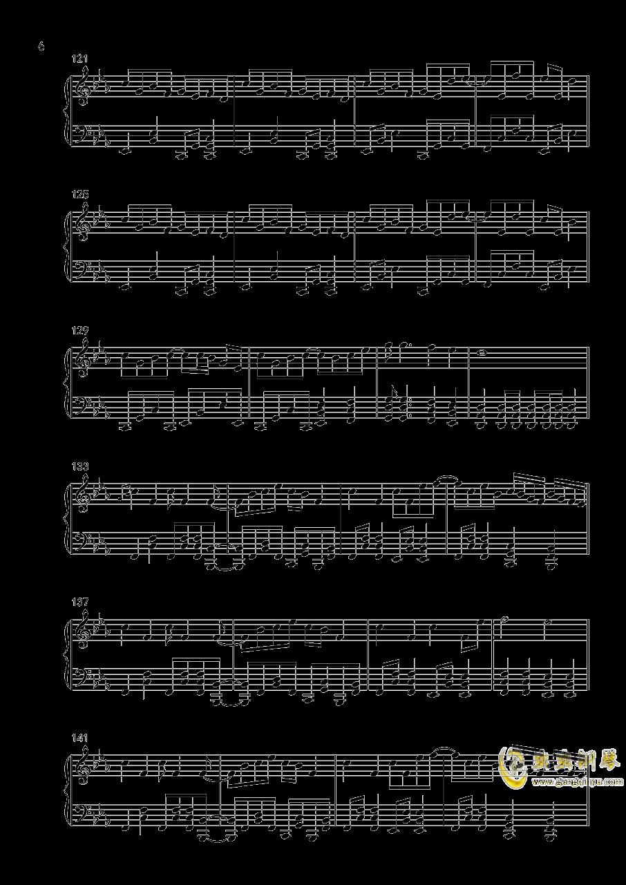 竹取飞翔钢琴谱 第6页