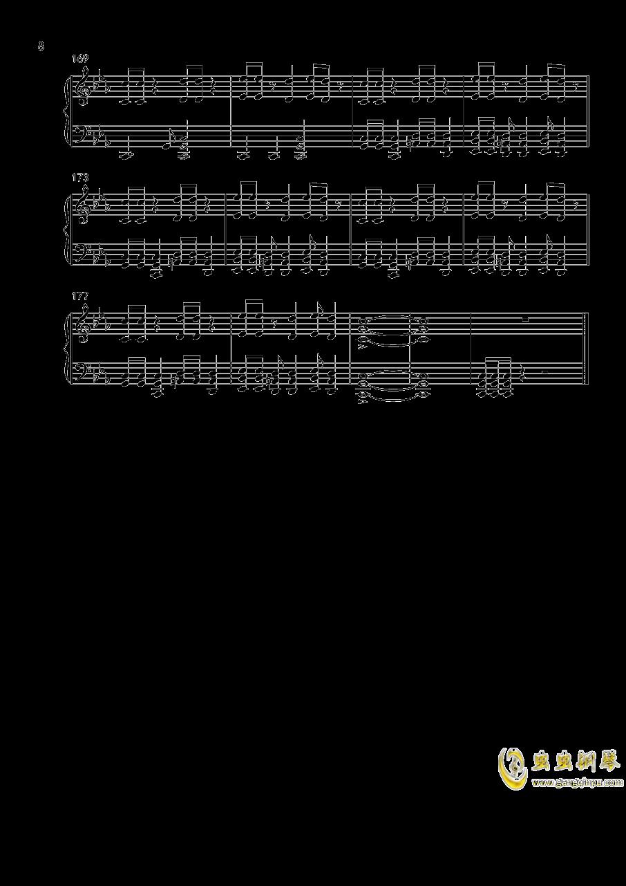 竹取飞翔钢琴谱 第8页