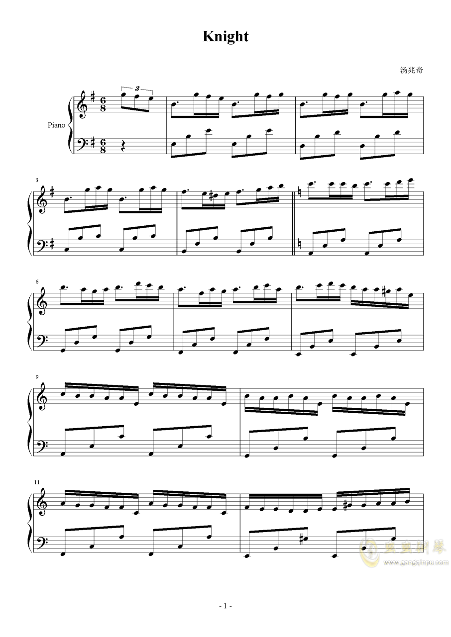 Knight钢琴谱 第1页