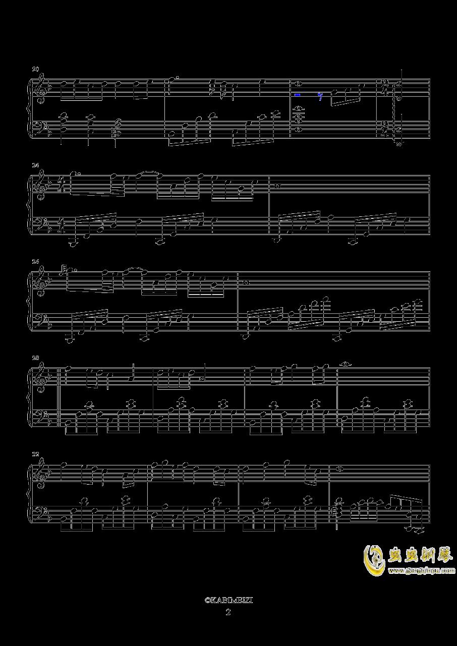 奈落之战钢琴谱 第2页