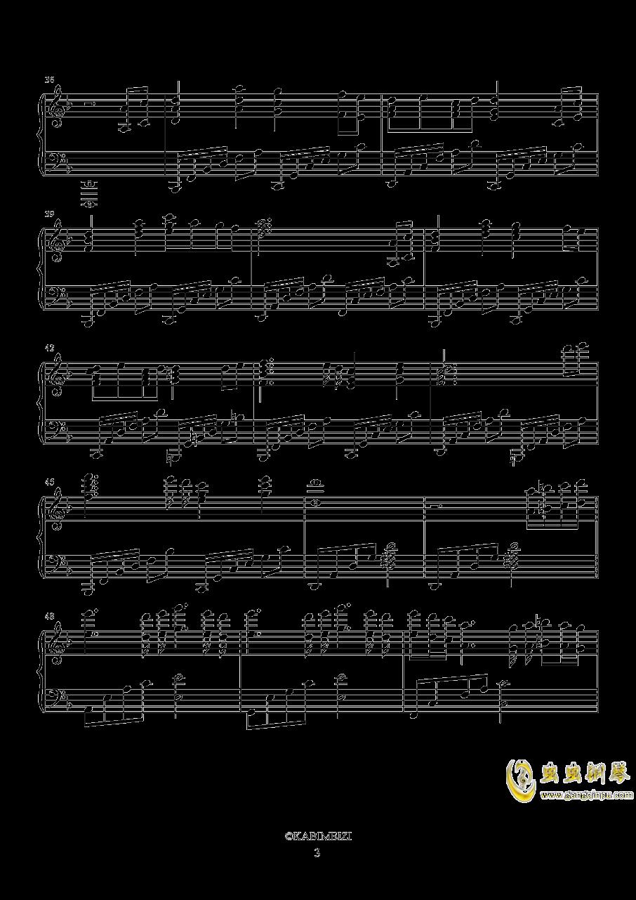 奈落之战钢琴谱 第3页