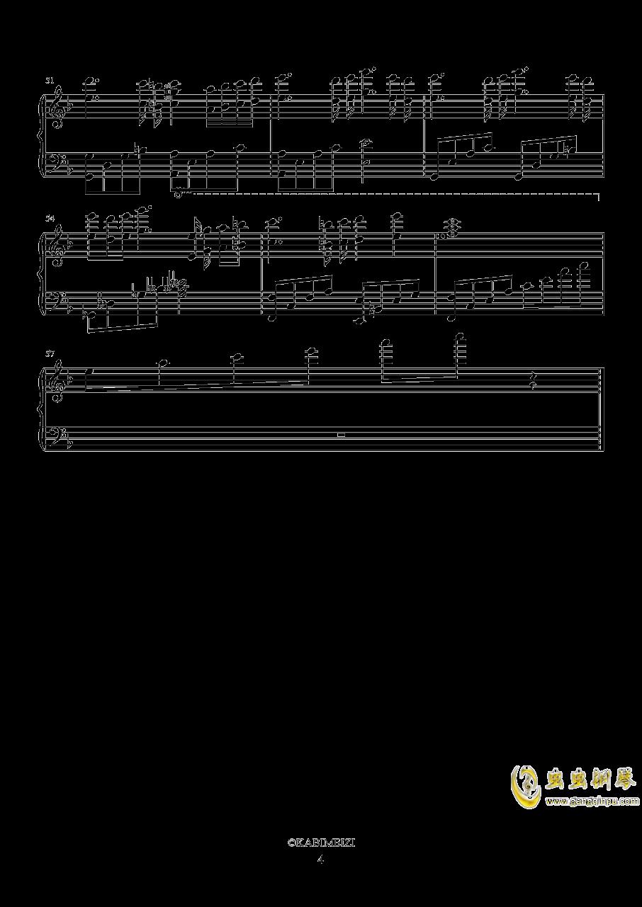 奈落之战钢琴谱 第4页