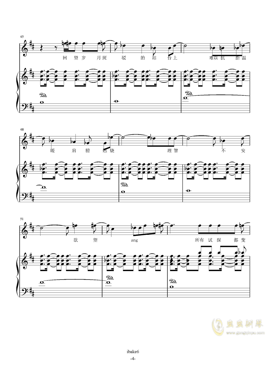 谎钢琴谱 第4页