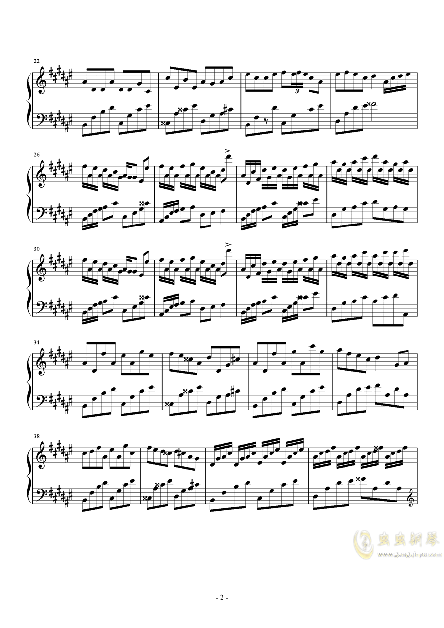 Dream Meets灵梦录钢琴谱 第2页
