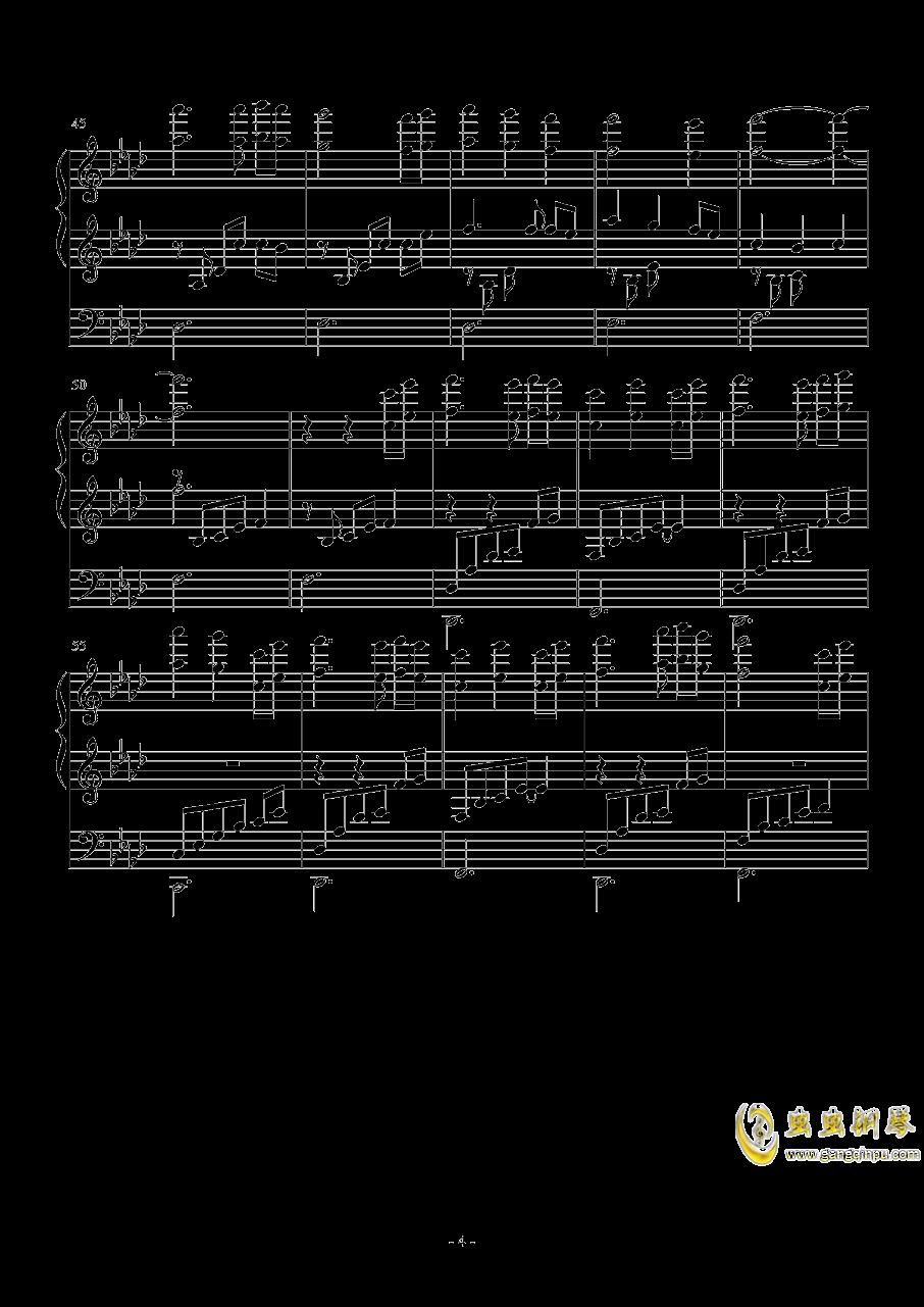 《腐姬》夢のきざはし钢琴谱 第4页