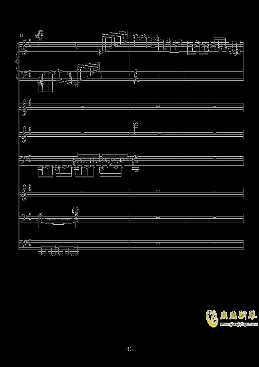 中��第二�狂想曲�琴�V 第11�