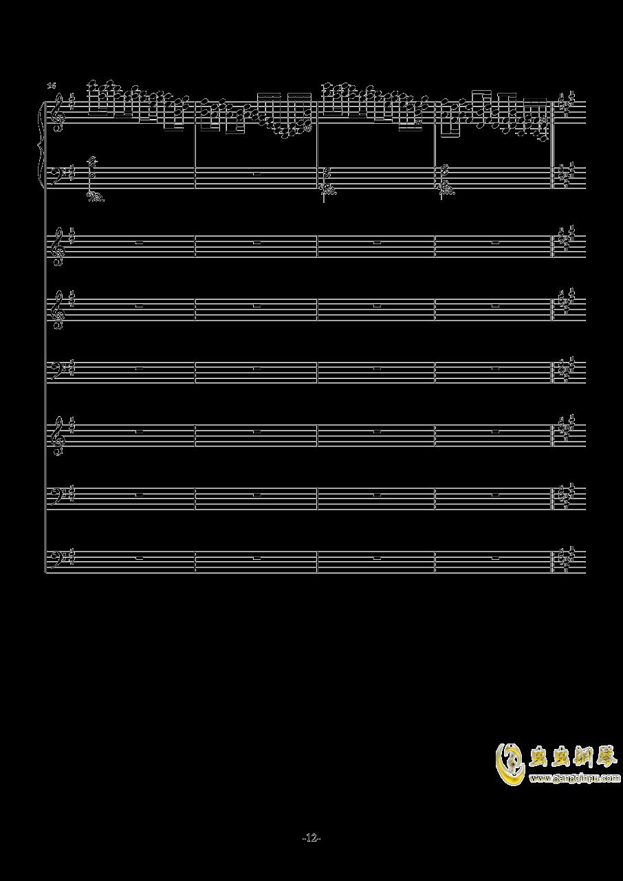 中��第二�狂想曲�琴�V 第12�