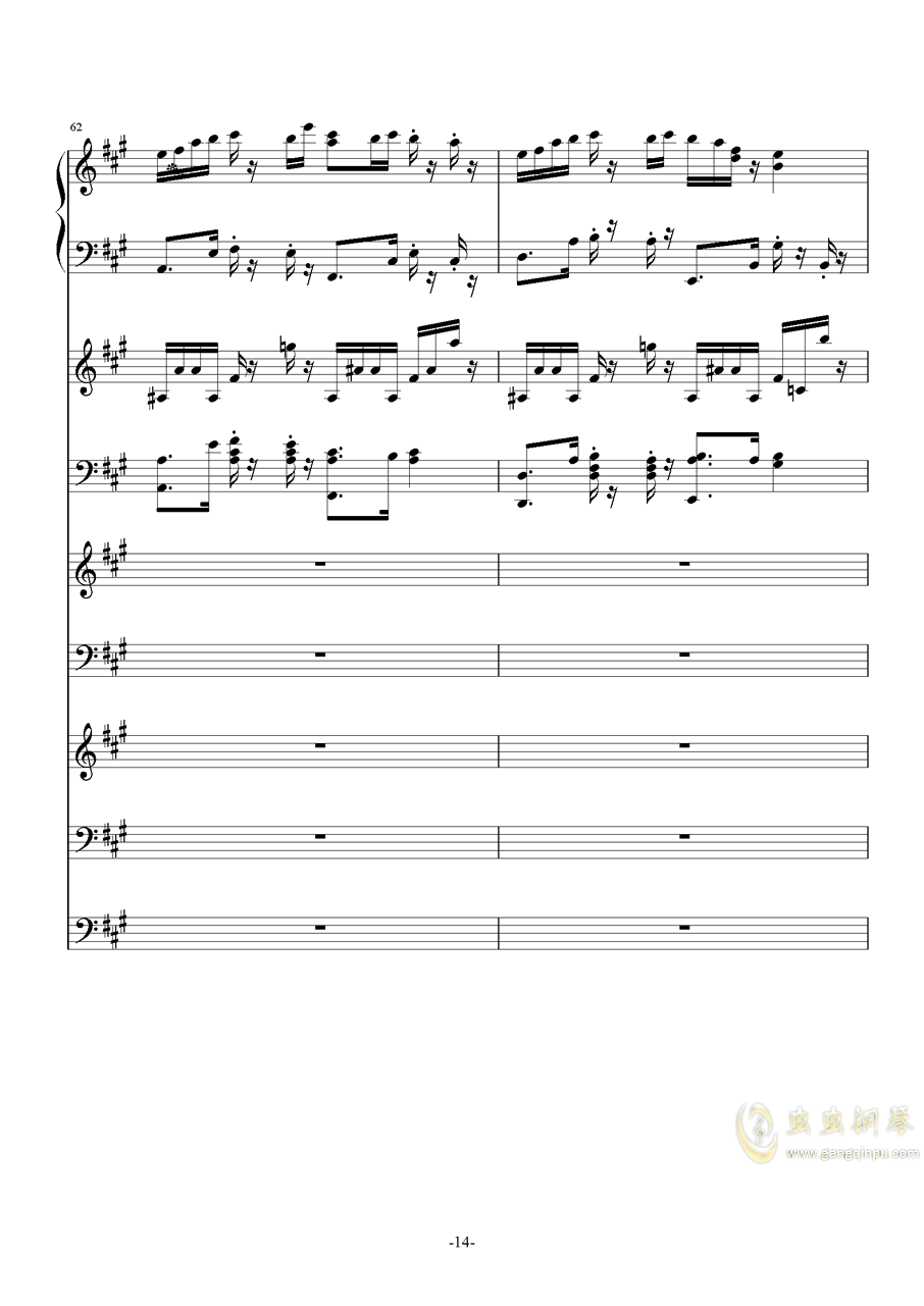 中��第二�狂想曲�琴�V 第14�