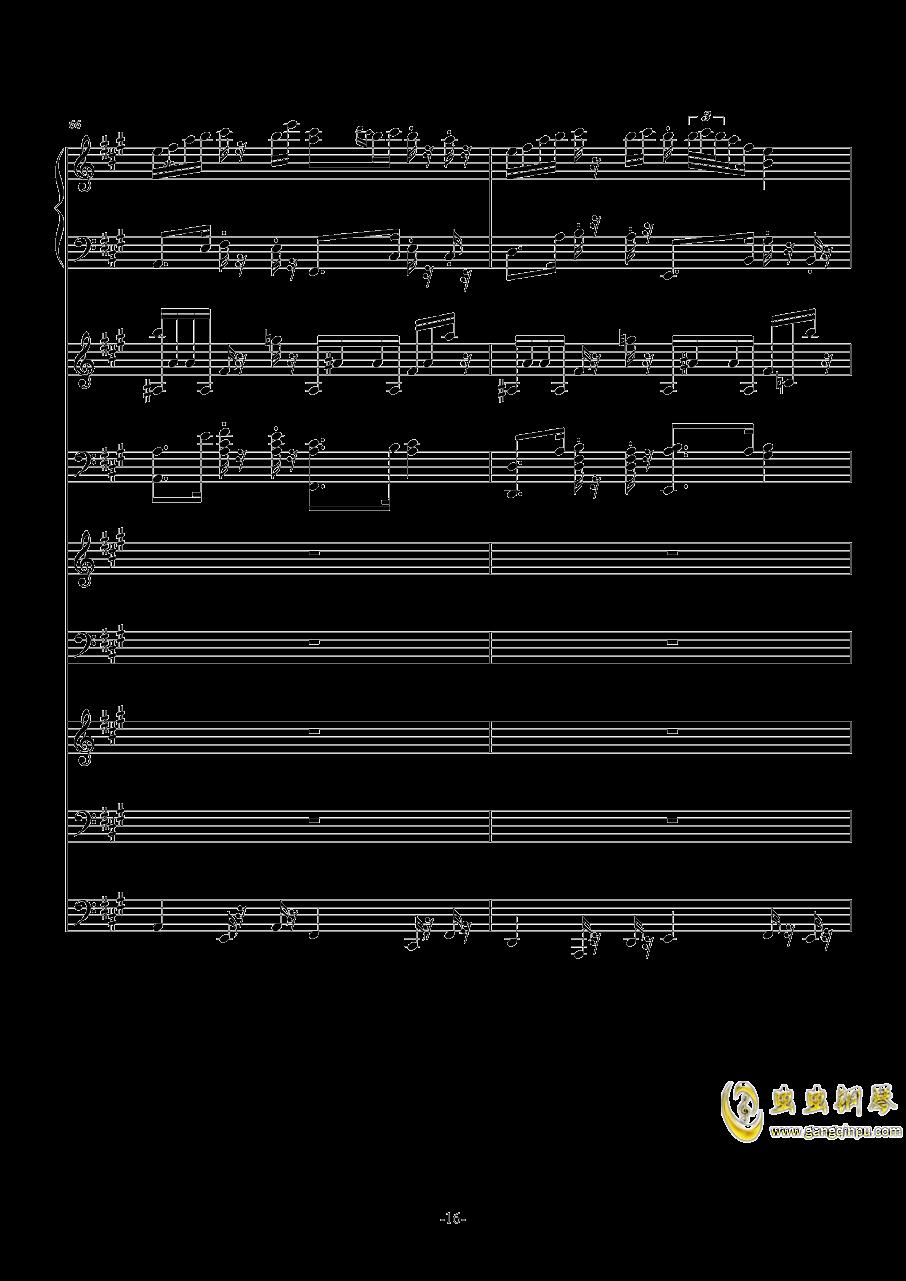 中��第二�狂想曲�琴�V 第16�