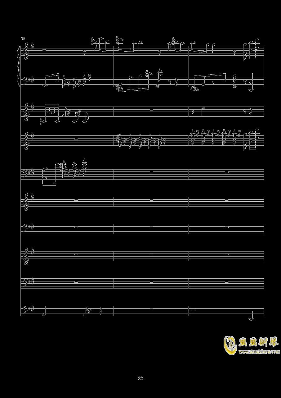 中��第二�狂想曲�琴�V 第22�