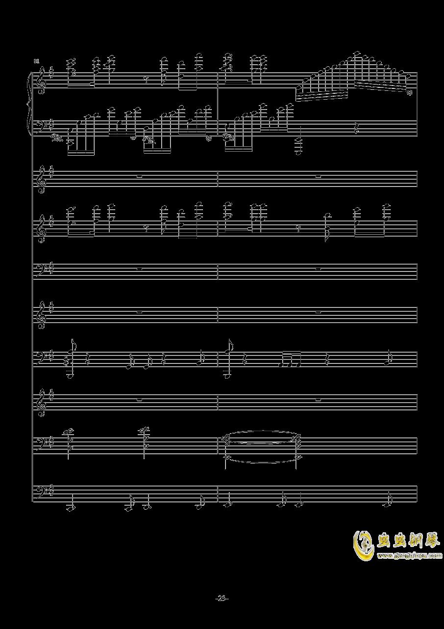 中��第二�狂想曲�琴�V 第23�