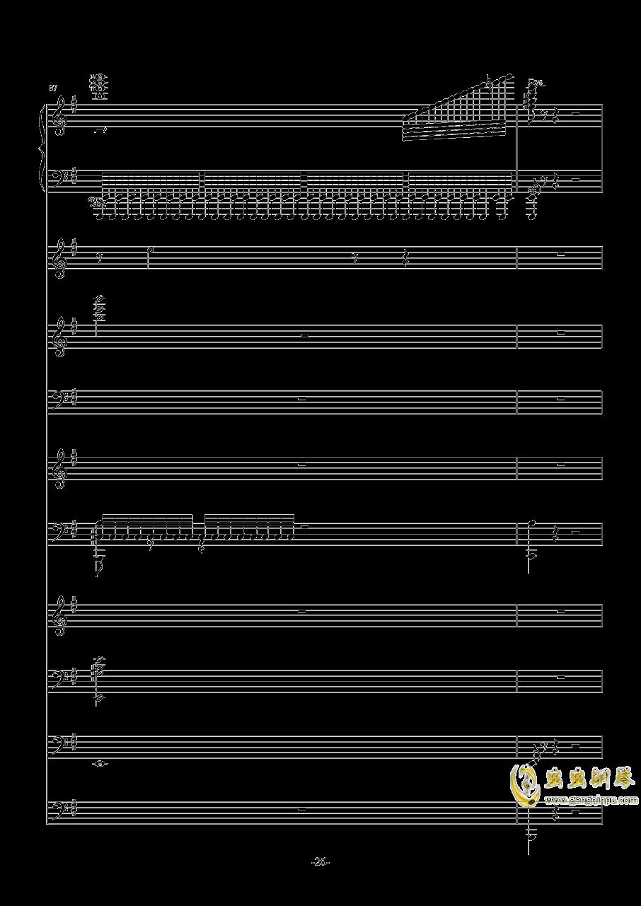 中��第二�狂想曲�琴�V 第26�