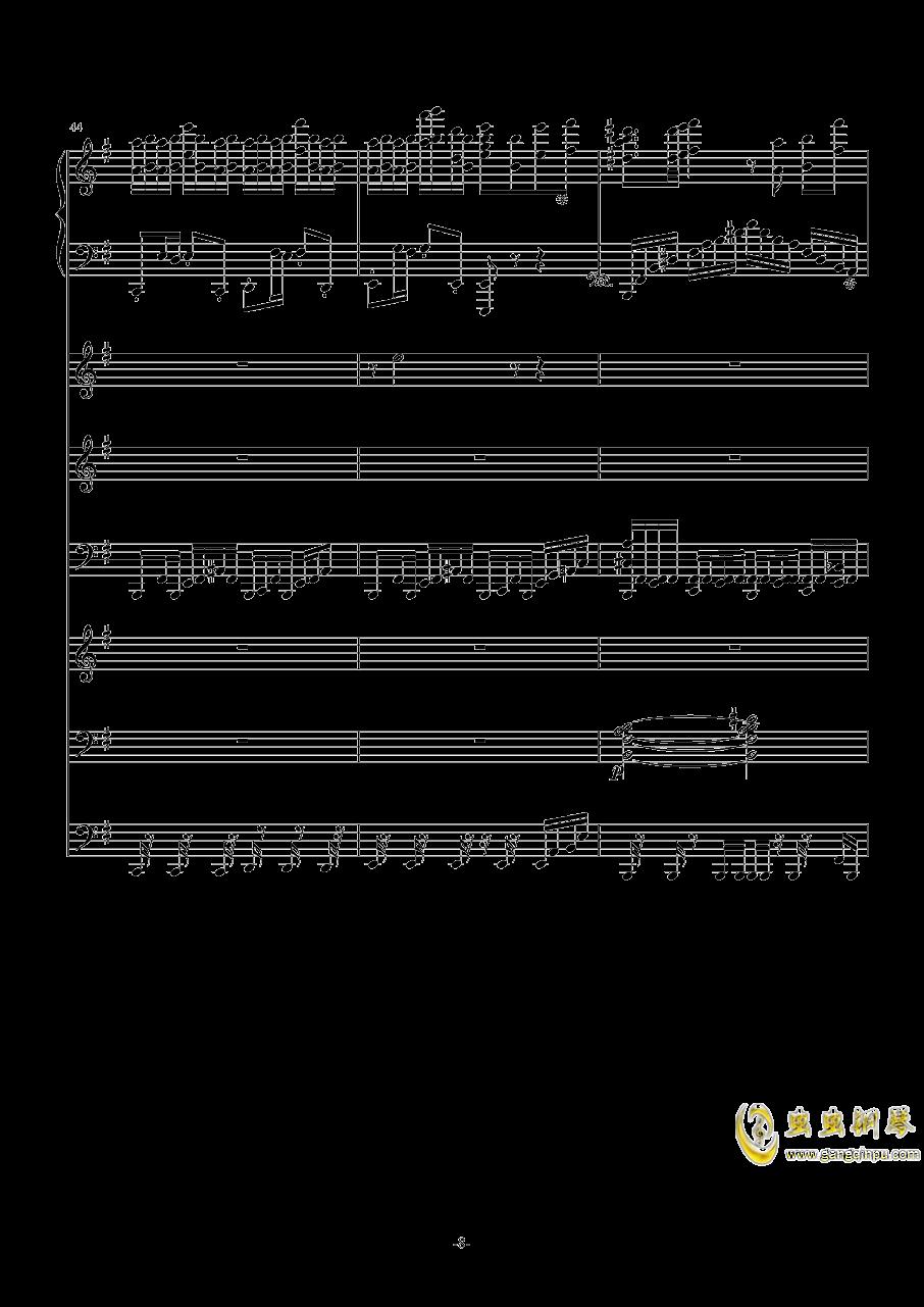 中��第二�狂想曲�琴�V 第8�