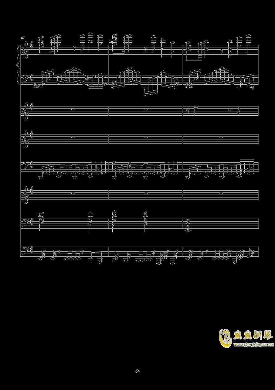 中��第二�狂想曲�琴�V 第9�