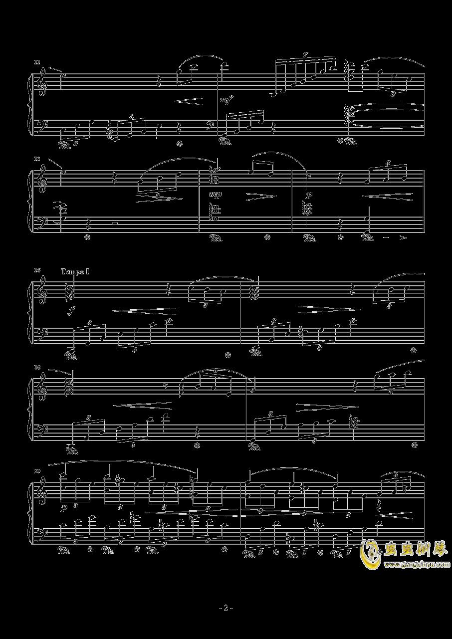 我爱你中国钢琴谱 第2页