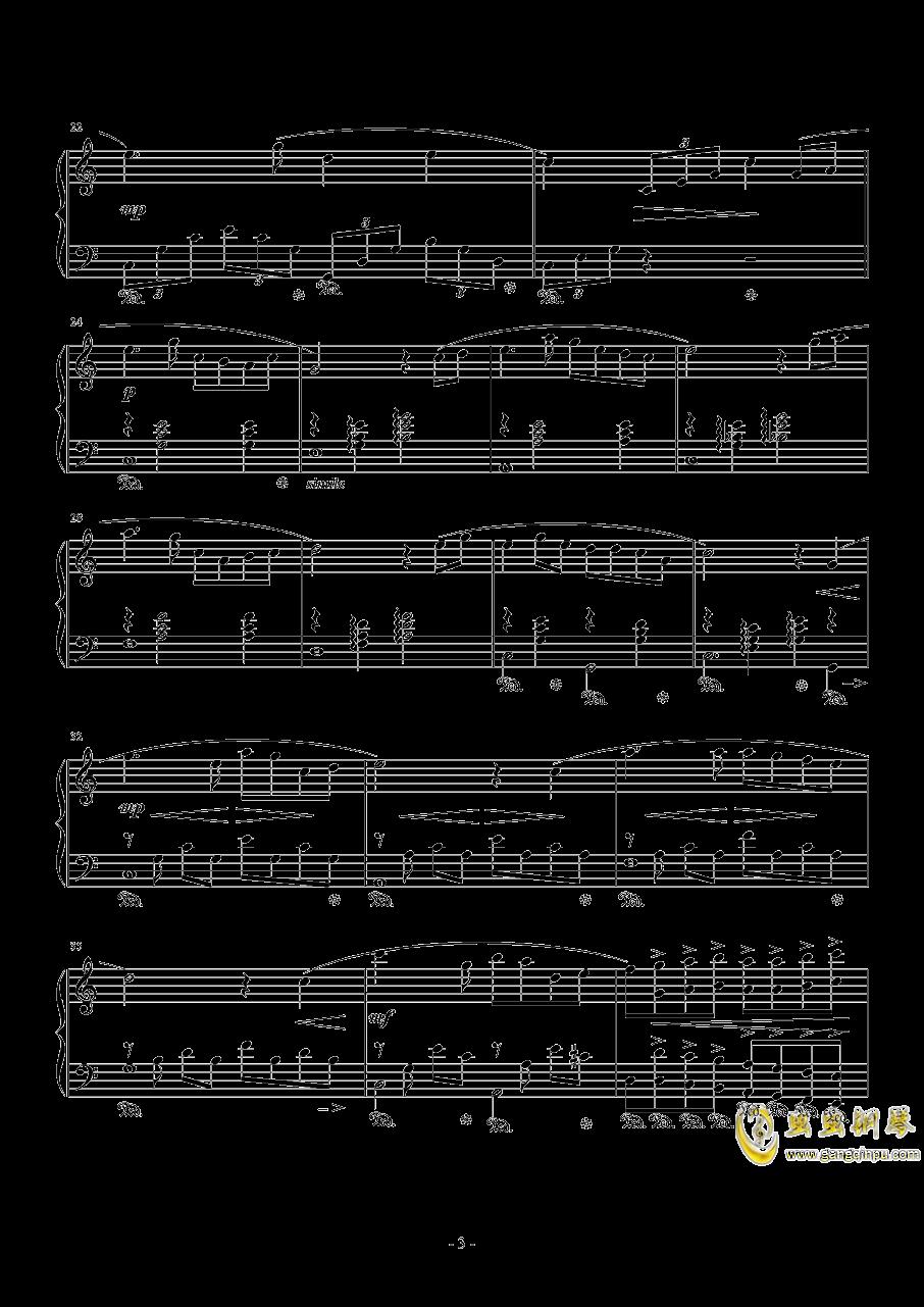 我爱你中国钢琴谱 第3页