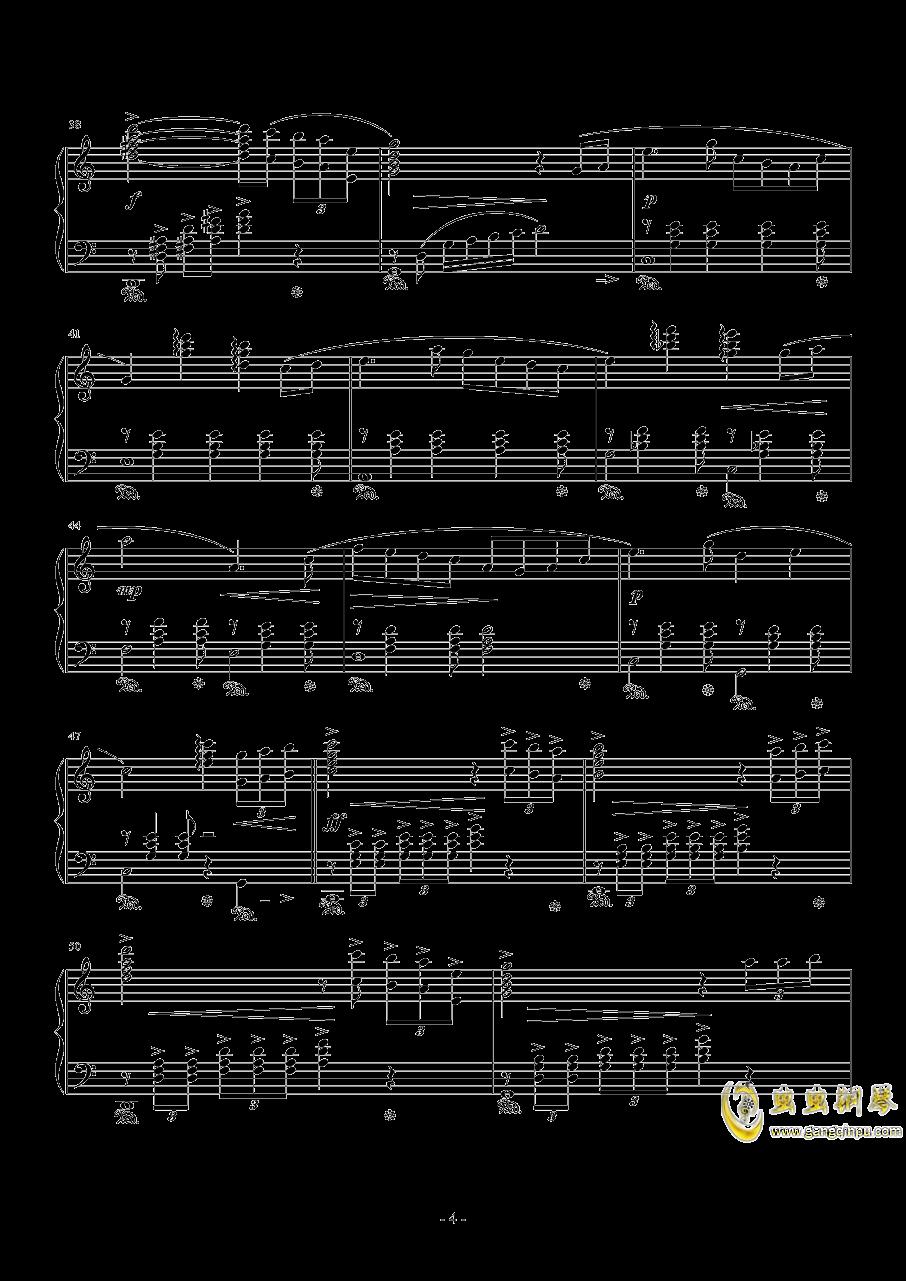 我爱你中国钢琴谱 第4页