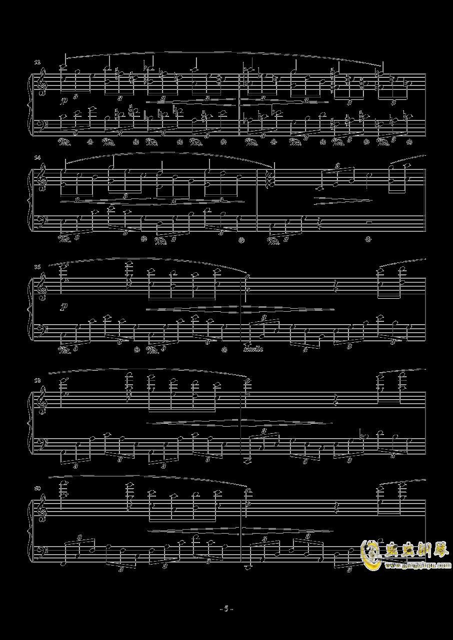 我爱你中国钢琴谱 第5页