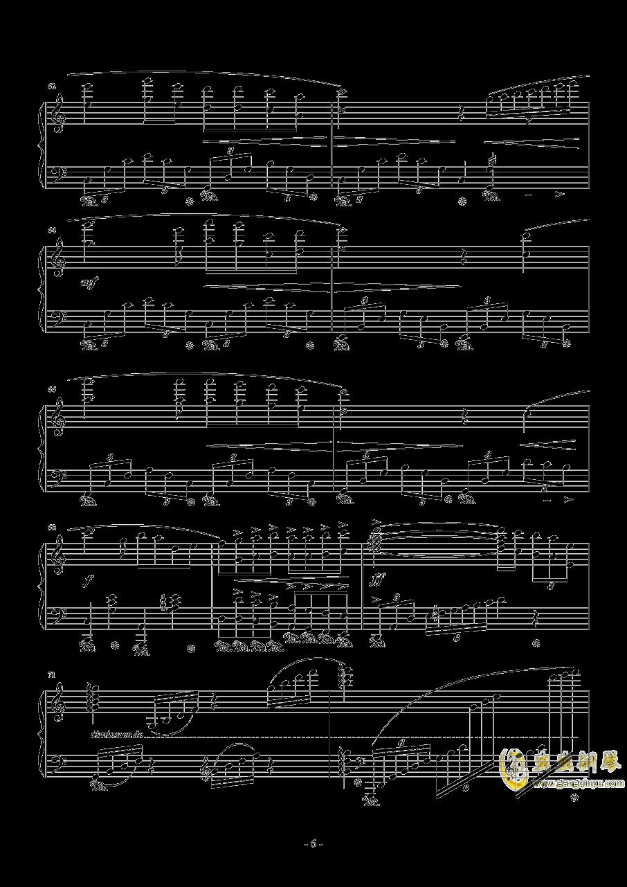 我爱你中国钢琴谱 第6页