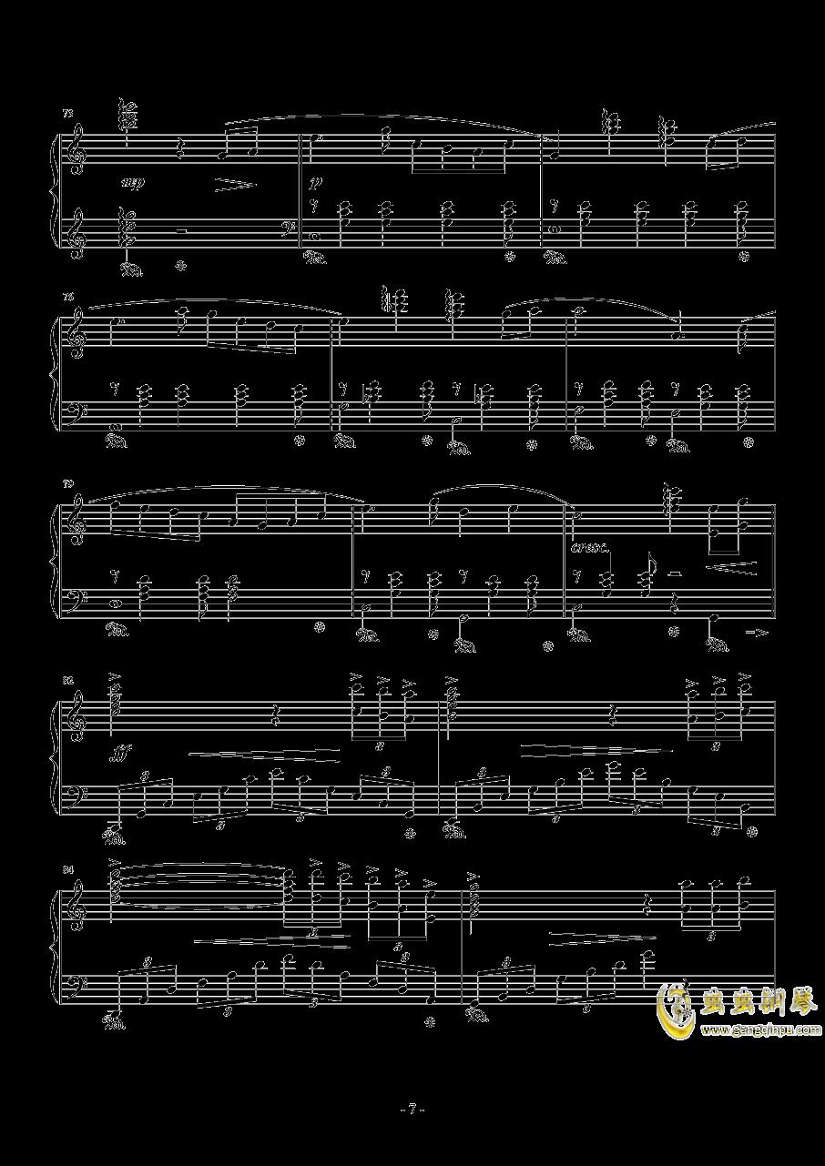 我爱你中国钢琴谱 第7页