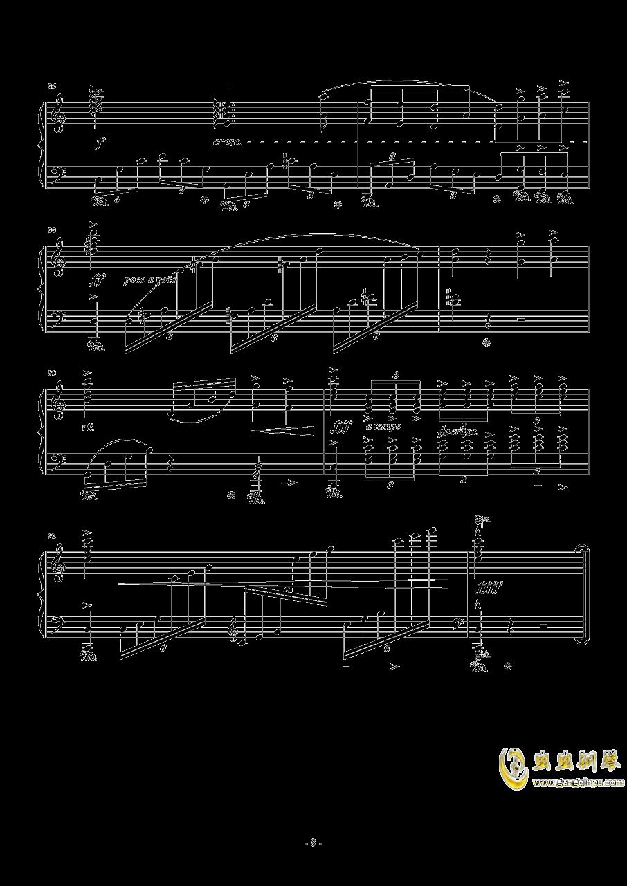 我爱你中国钢琴谱 第8页