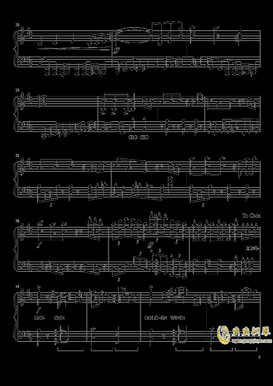 il vento d钢琴谱 第3页