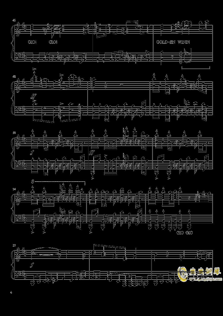 il vento d钢琴谱 第4页