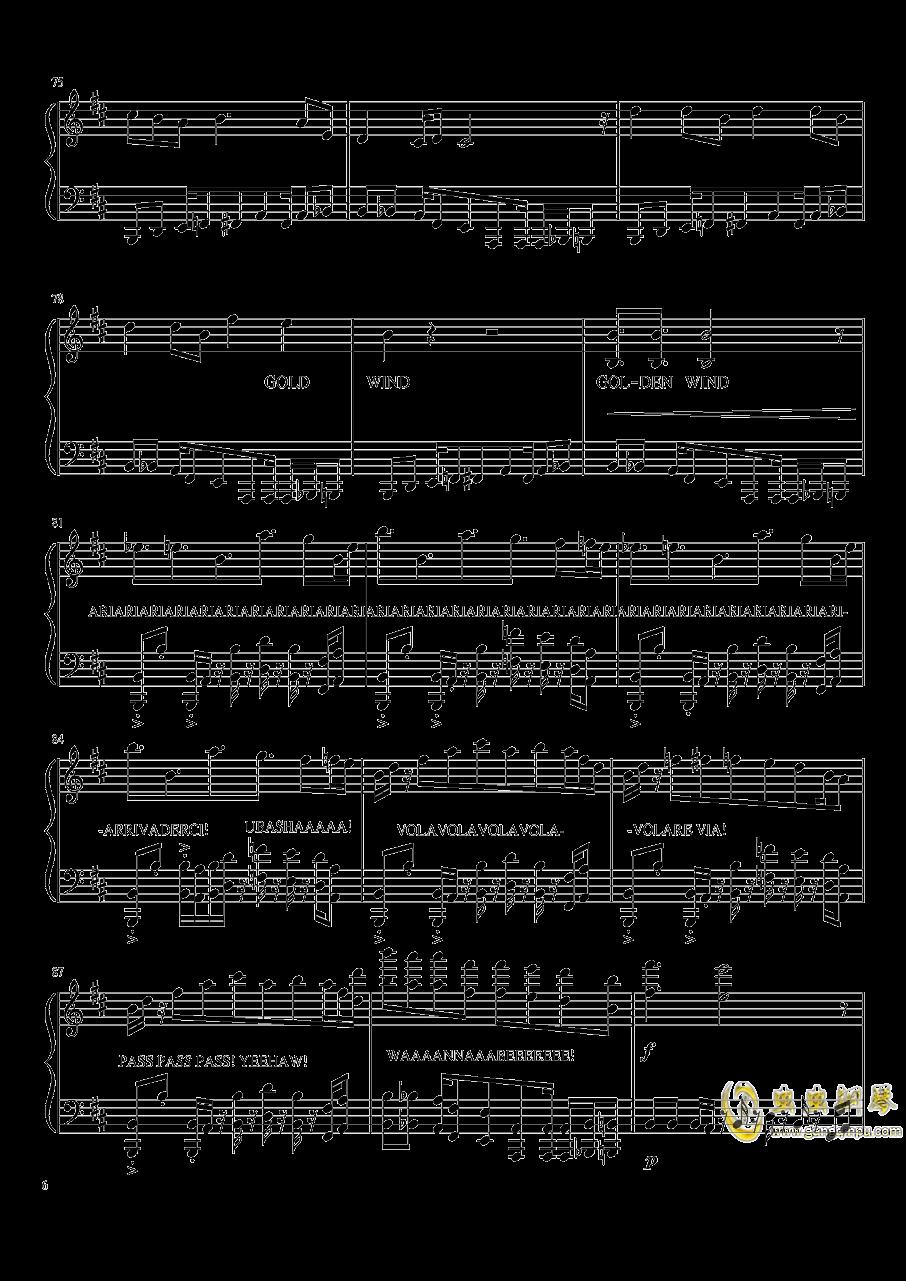 il vento d钢琴谱 第6页