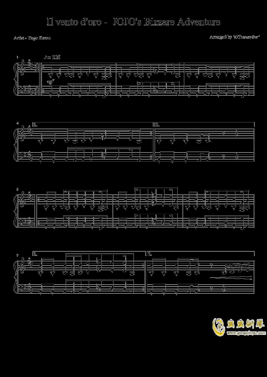 【JOJO的奇妙冒险】il vento d'oro钢琴谱_JOJO的奇妙冒险
