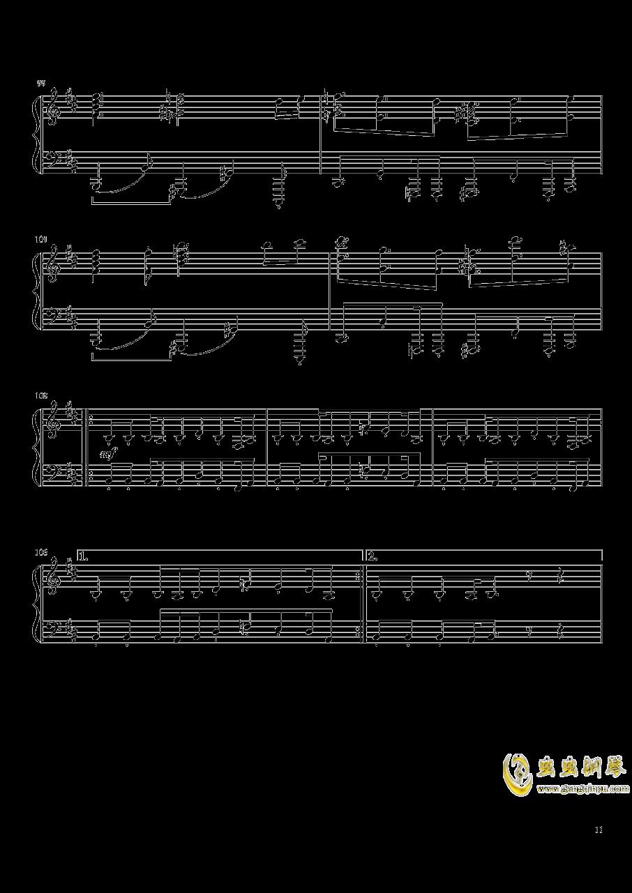 il vento d钢琴谱 第11页