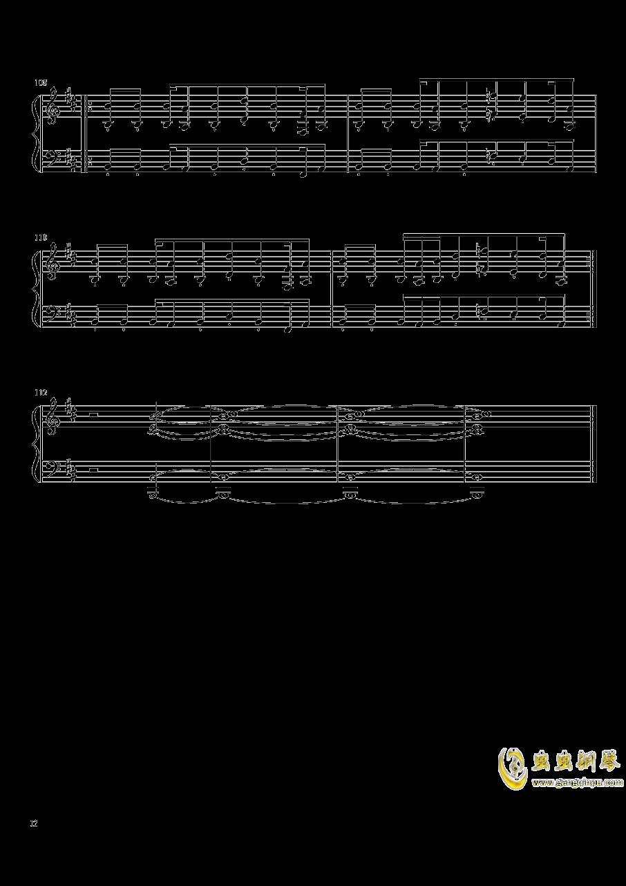 il vento d钢琴谱 第12页