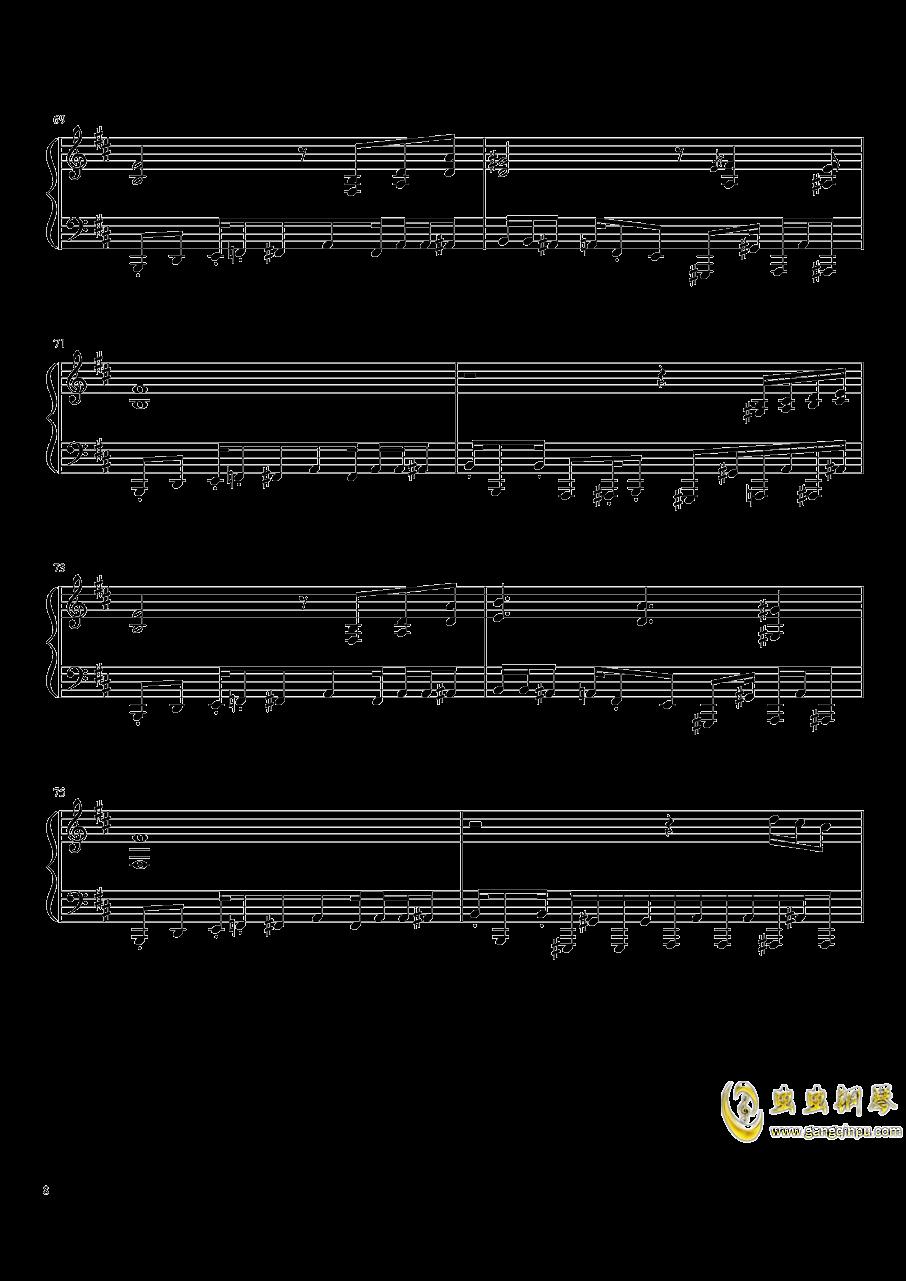 il vento d钢琴谱 第8页