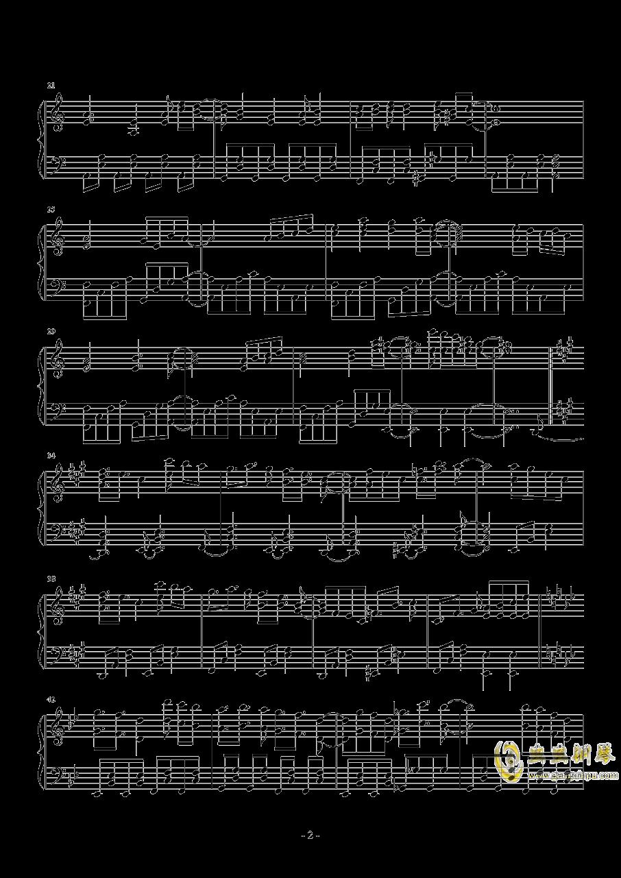 星の器钢琴谱 第2页