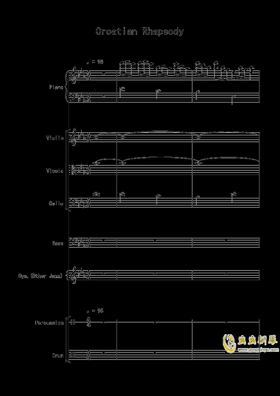 变了味的克罗地亚钢琴谱 第1页