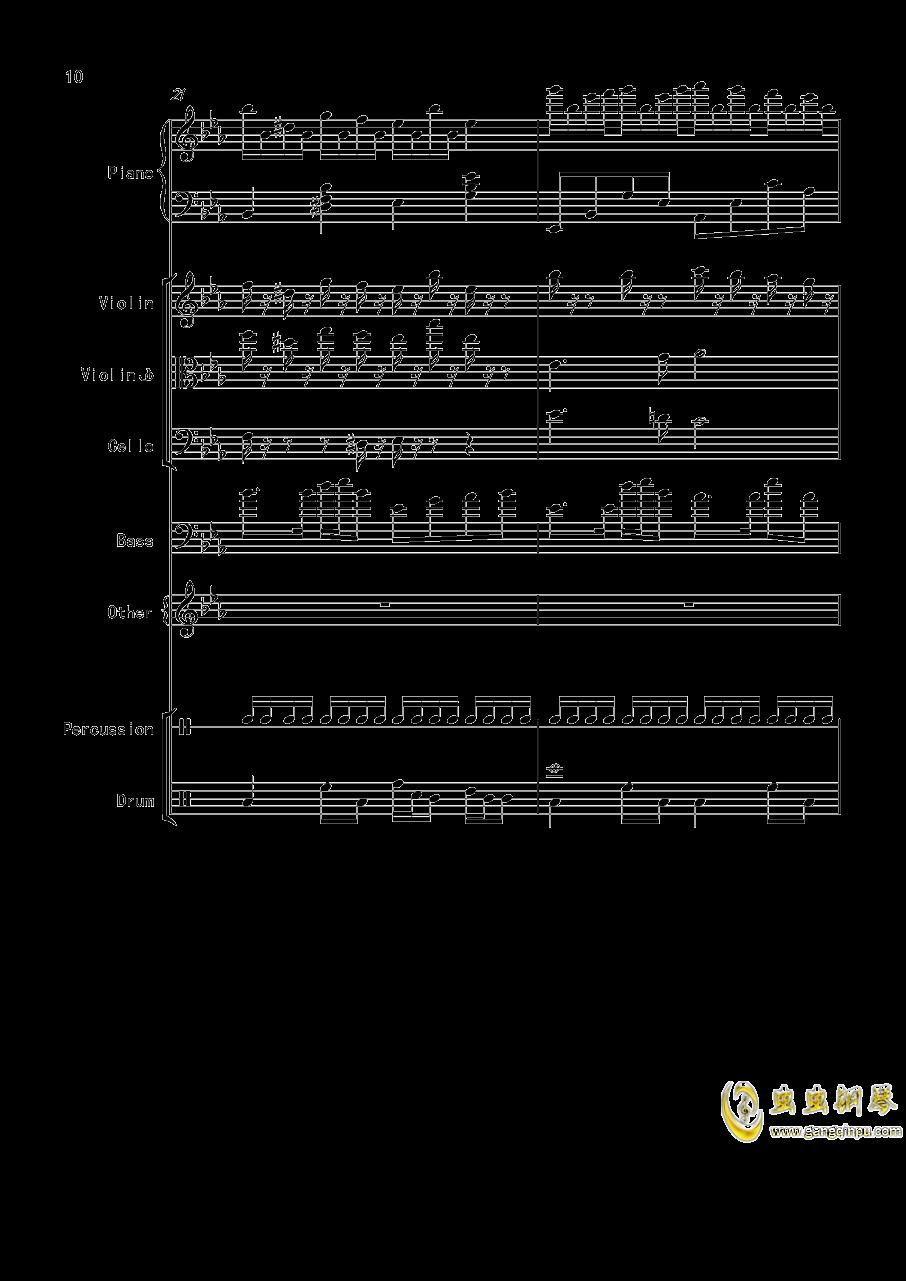 变了味的克罗地亚钢琴谱 第10页